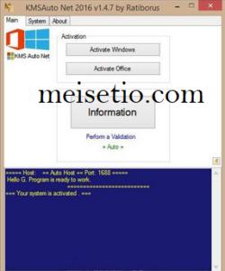 Download KMSAuto.Net Terbaru untuk Aktivasi Windows 10 menjadi Full Version Gratis
